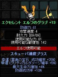 Screen(01_16-01_02)-0011.jpg