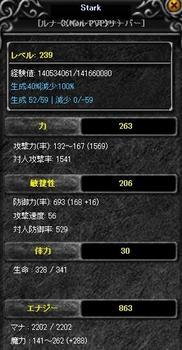 Screen(03_14-17_37)-0000.jpg