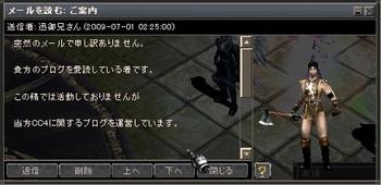 Screen(07_12-02_26)-0000.jpg
