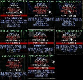 Screen(09_15-16_16)-0005.jpg