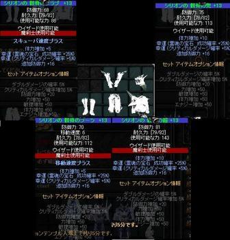 Screen(12_11-20_55)-0003.jpg