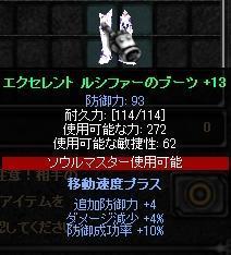 Screen(01_10-02_31)-0002.jpg