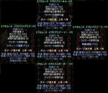 Screen(03_11-21_42)-0002.jpg