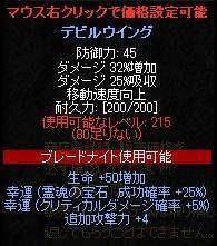 Screen(04_03-23_51)-0001.jpg